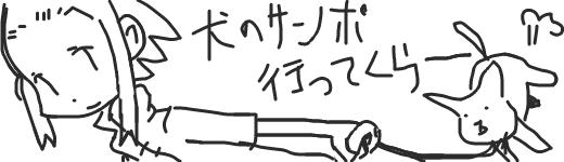 f:id:QURAGE:20071218063744p:plain:w300