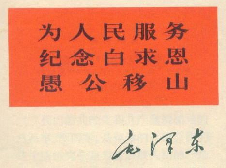 f:id:QianChong:20140907220001j:plain