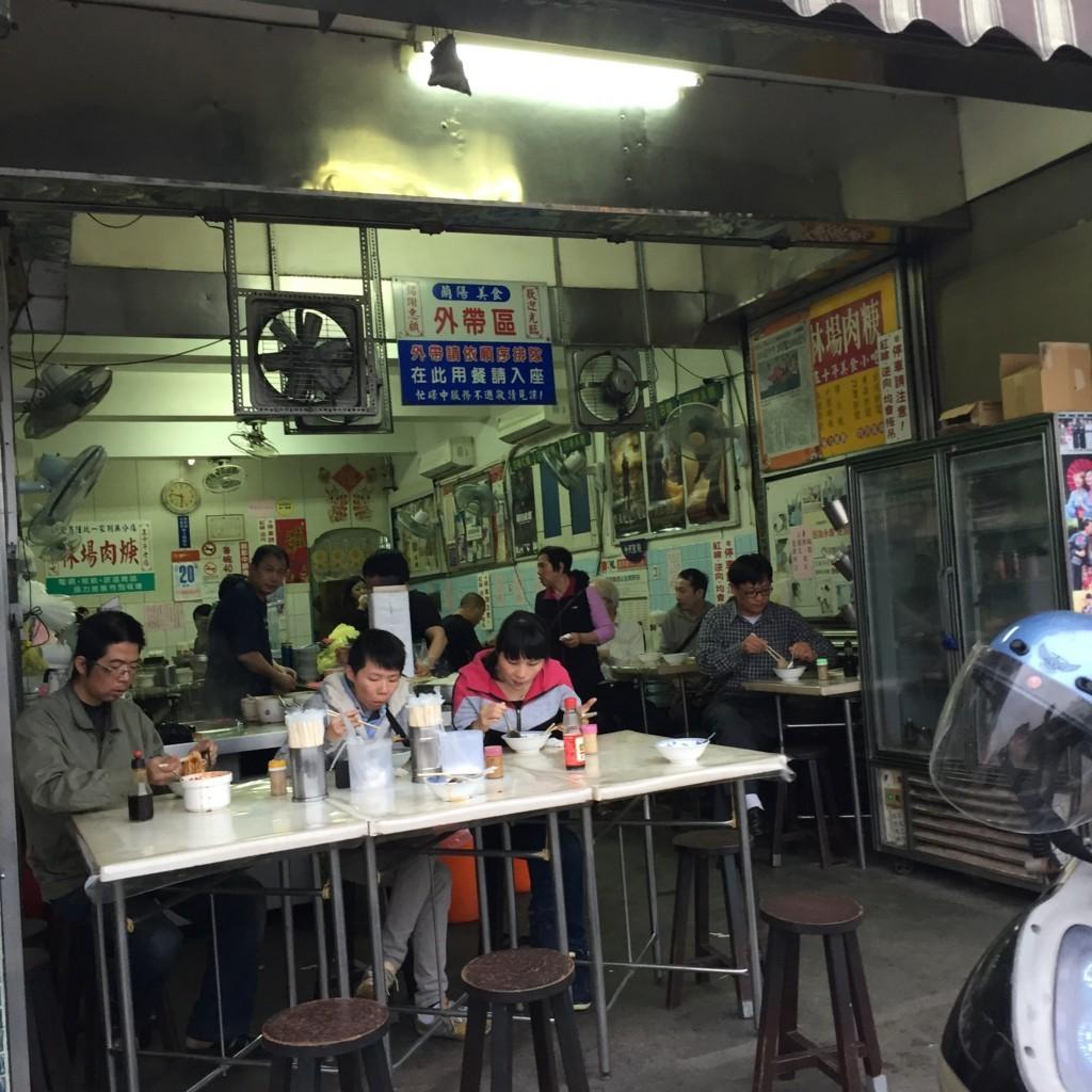 f:id:QianChong:20170320174632j:plain