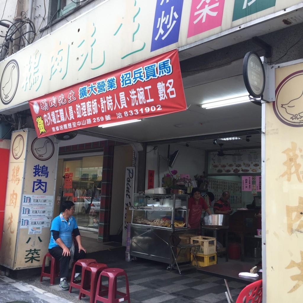 f:id:QianChong:20170321115418j:plain