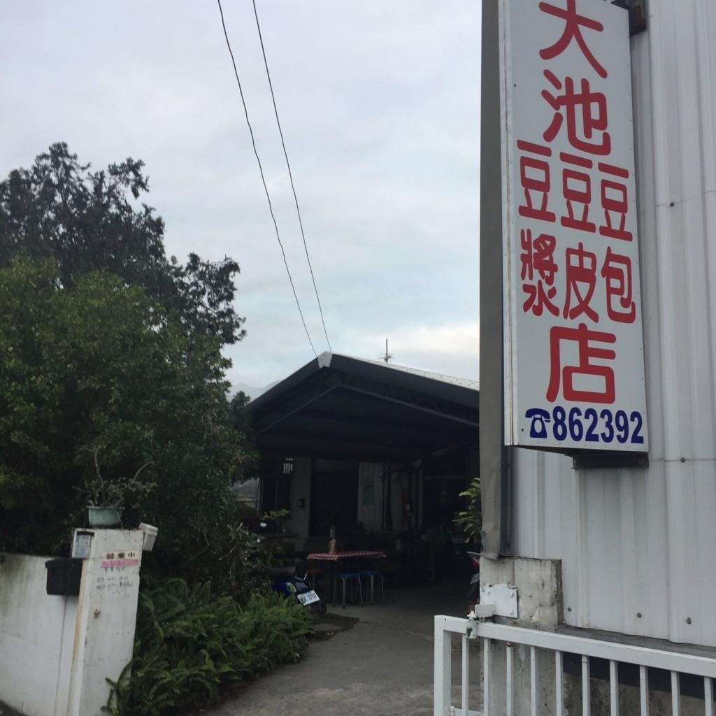 f:id:QianChong:20170322062109j:plain