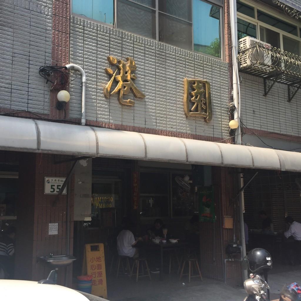 f:id:QianChong:20170322123334j:plain