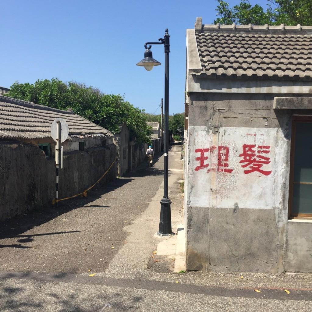 f:id:QianChong:20170323105553j:plain