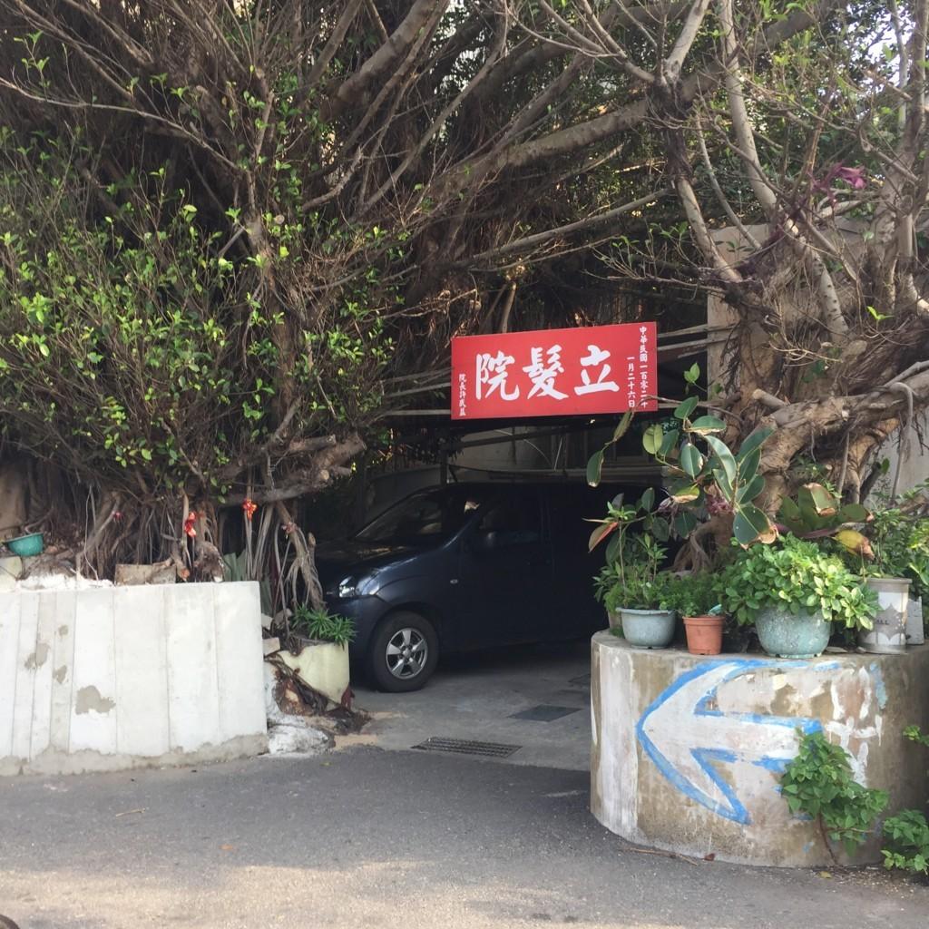 f:id:QianChong:20170323160444j:plain