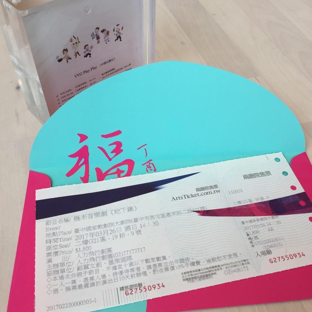 f:id:QianChong:20170326115441j:plain