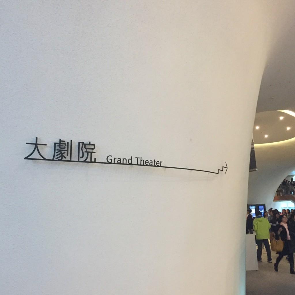 f:id:QianChong:20170326172427j:plain