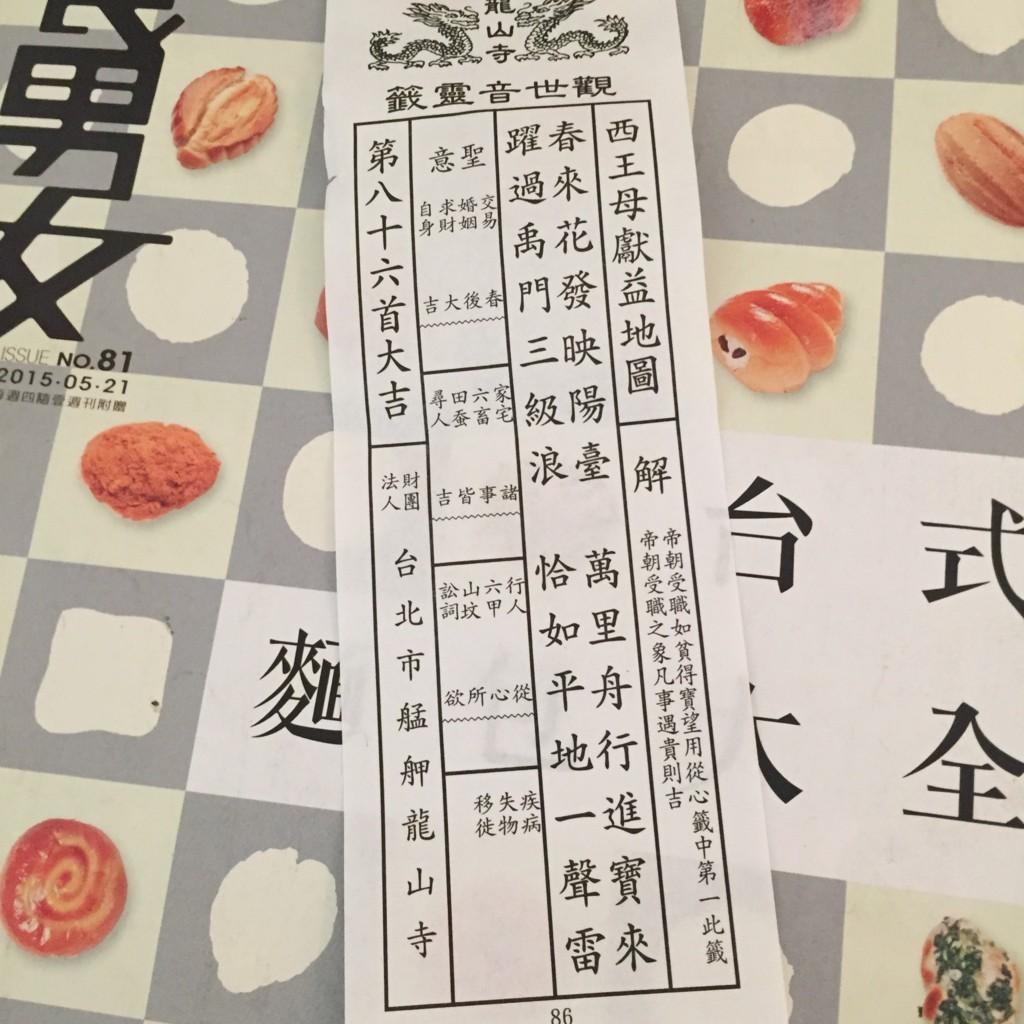 f:id:QianChong:20170328094233j:plain