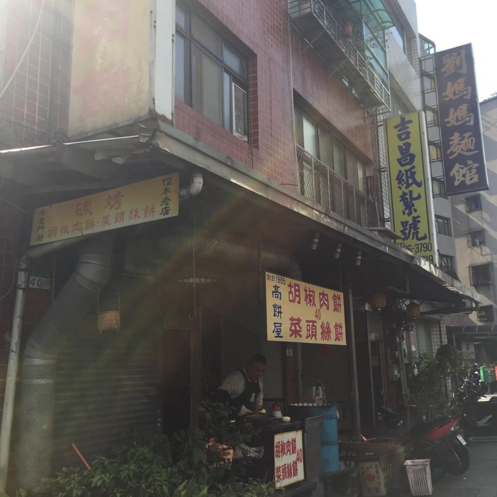f:id:QianChong:20170328144601j:plain