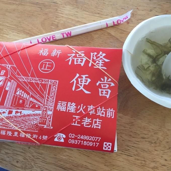 f:id:QianChong:20170709095744j:plain