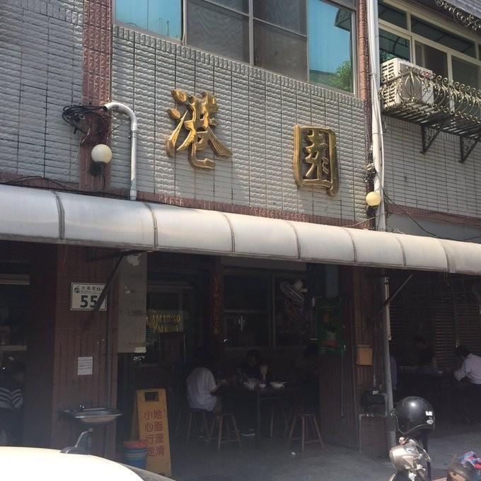 f:id:QianChong:20170709101421j:plain