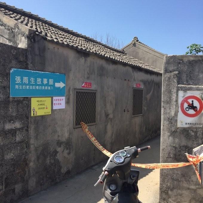 f:id:QianChong:20170709102142j:plain