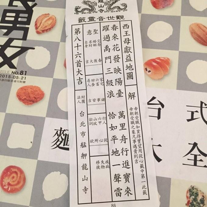 f:id:QianChong:20170709112315j:plain