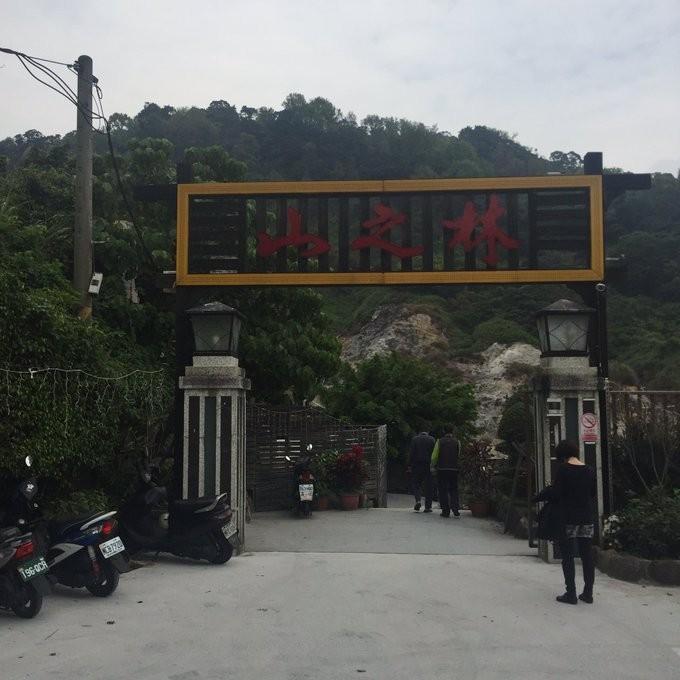 f:id:QianChong:20170709112843j:plain