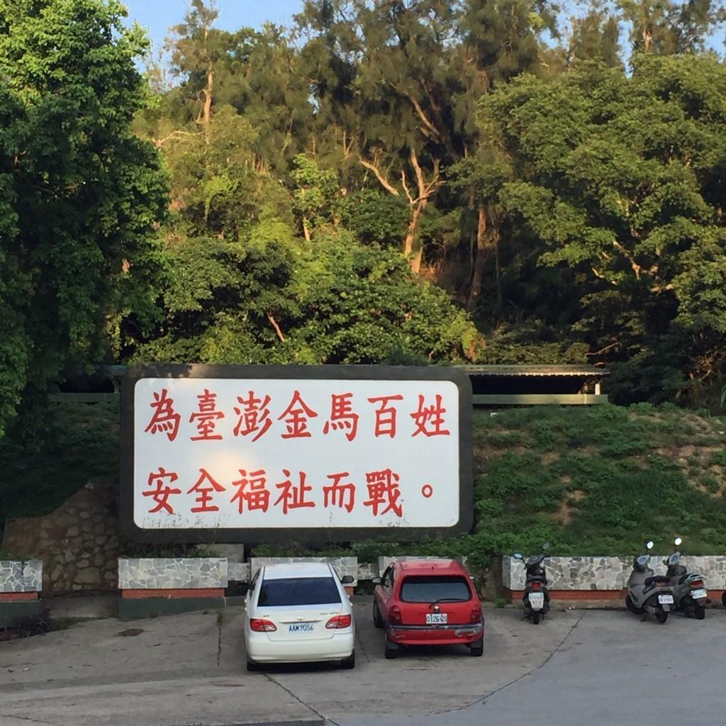 f:id:QianChong:20170804174958j:plain
