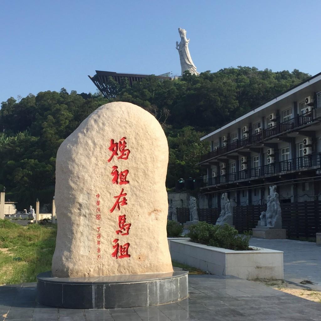 f:id:QianChong:20170805072924j:plain