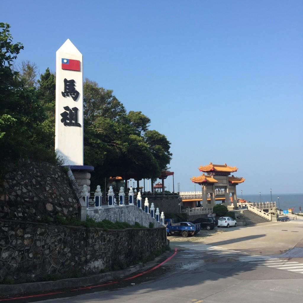 f:id:QianChong:20170805073218j:plain