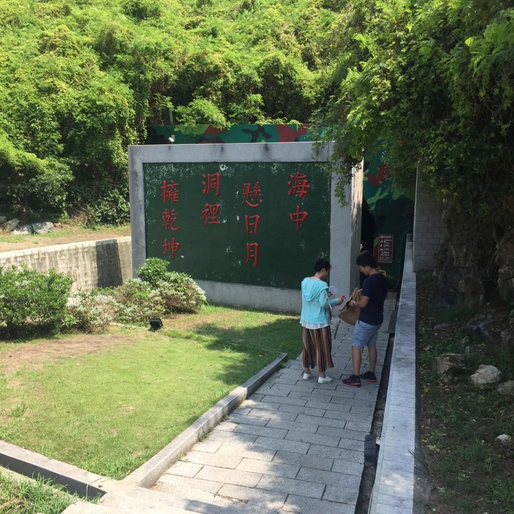 f:id:QianChong:20170805103558j:plain