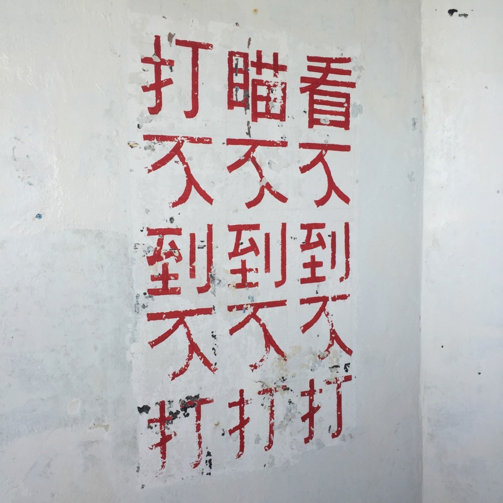 f:id:QianChong:20170805111714j:plain