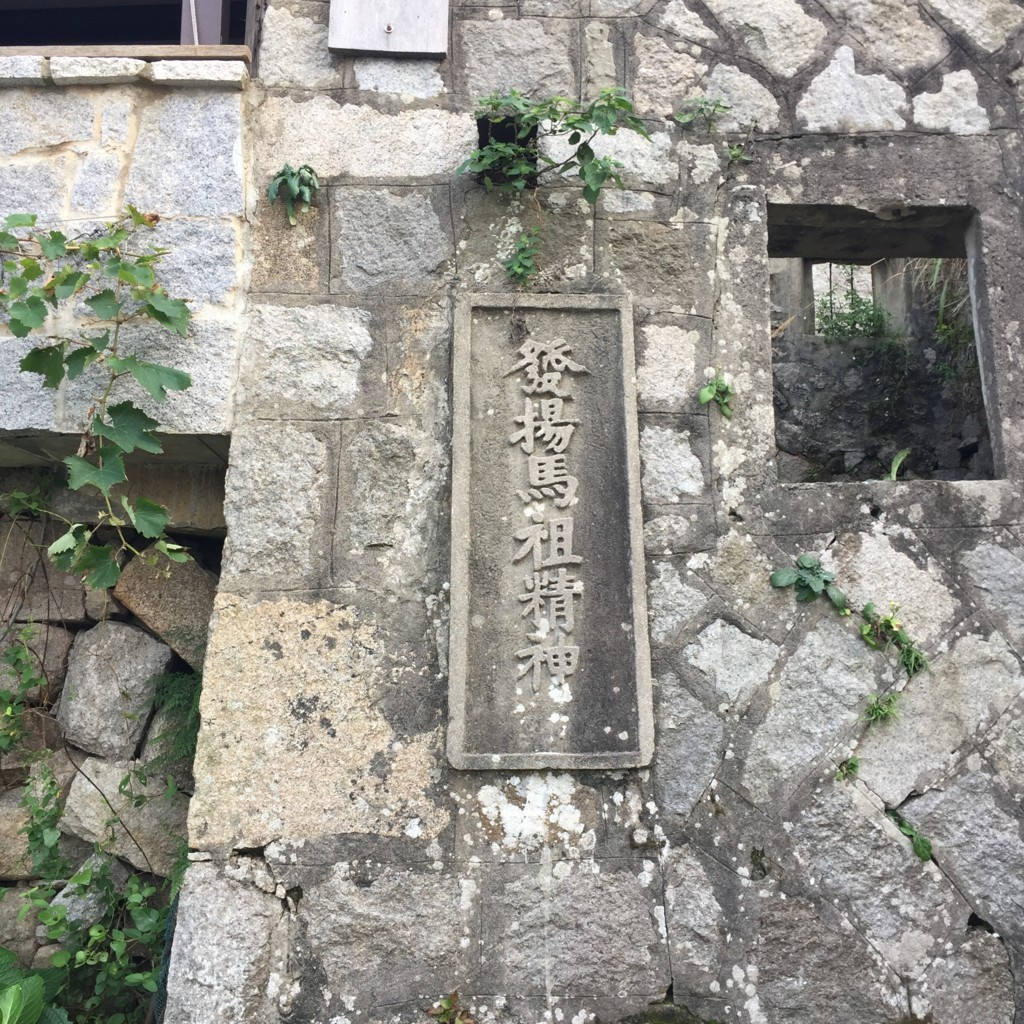 f:id:QianChong:20170806160111j:plain