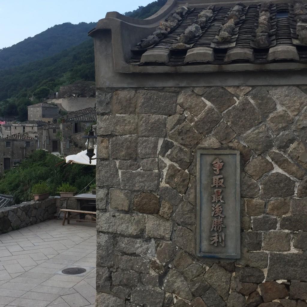 f:id:QianChong:20170806160626j:plain
