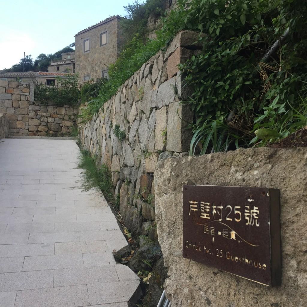 f:id:QianChong:20170806164744j:plain