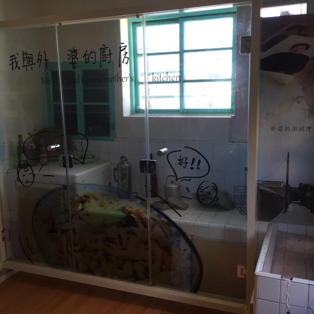 f:id:QianChong:20170809155125j:plain