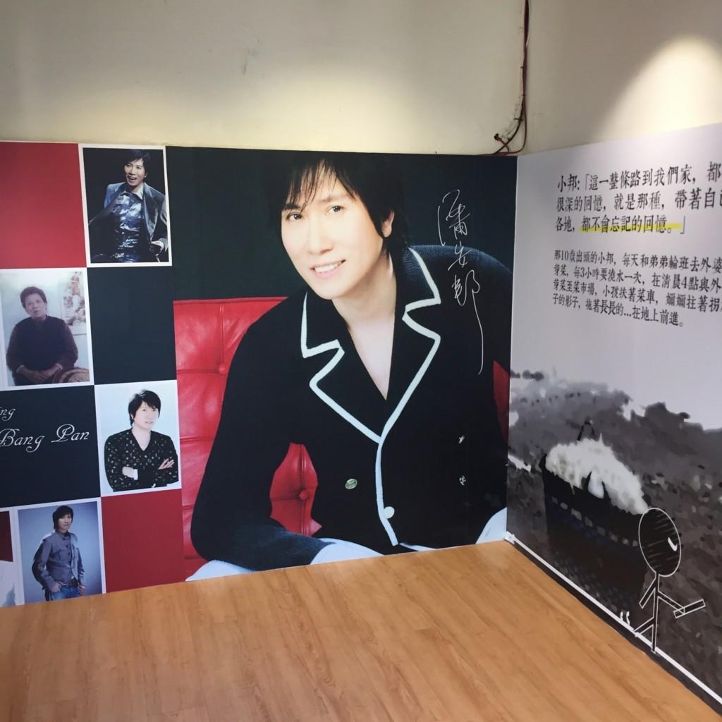 f:id:QianChong:20170809155136j:plain
