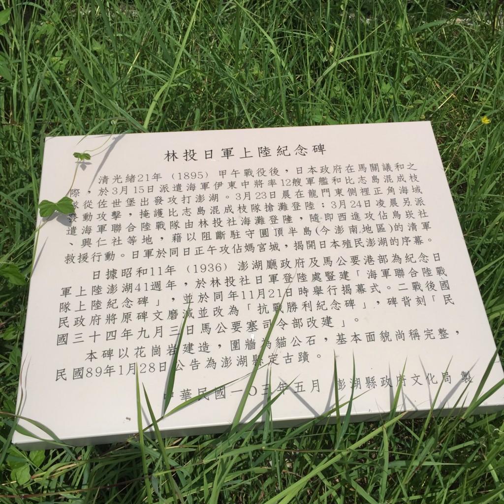 f:id:QianChong:20170811101111j:plain