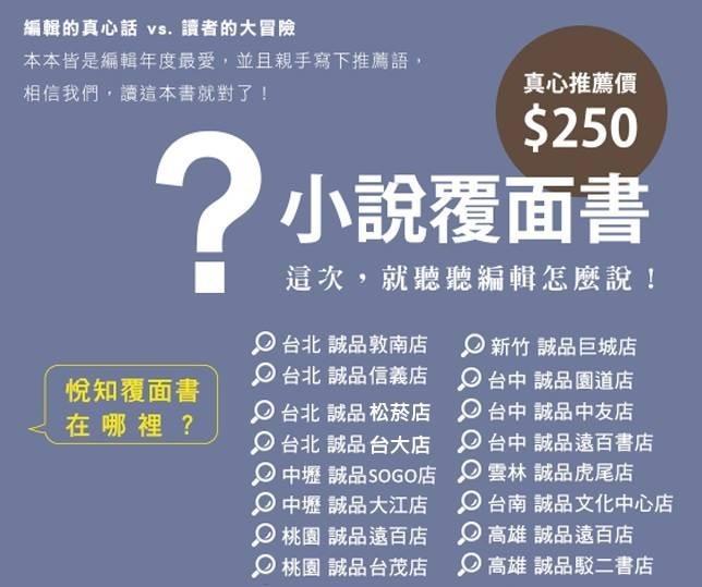 f:id:QianChong:20170820093409j:plain