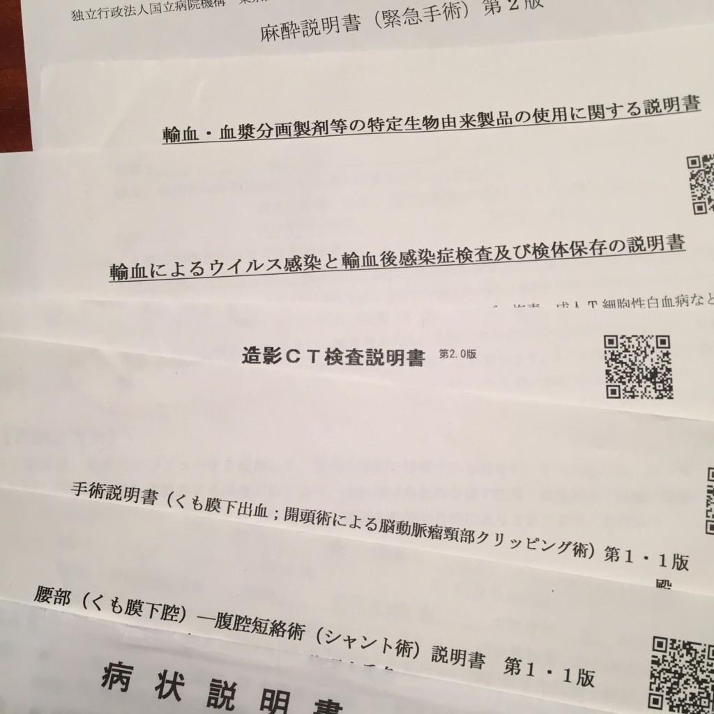 f:id:QianChong:20180105173351j:plain