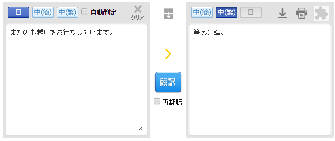 f:id:QianChong:20180227112253p:plain