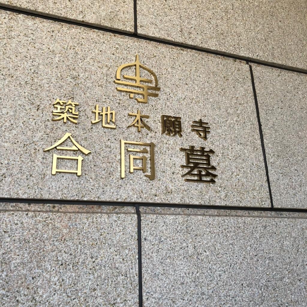 f:id:QianChong:20180317125750j:plain