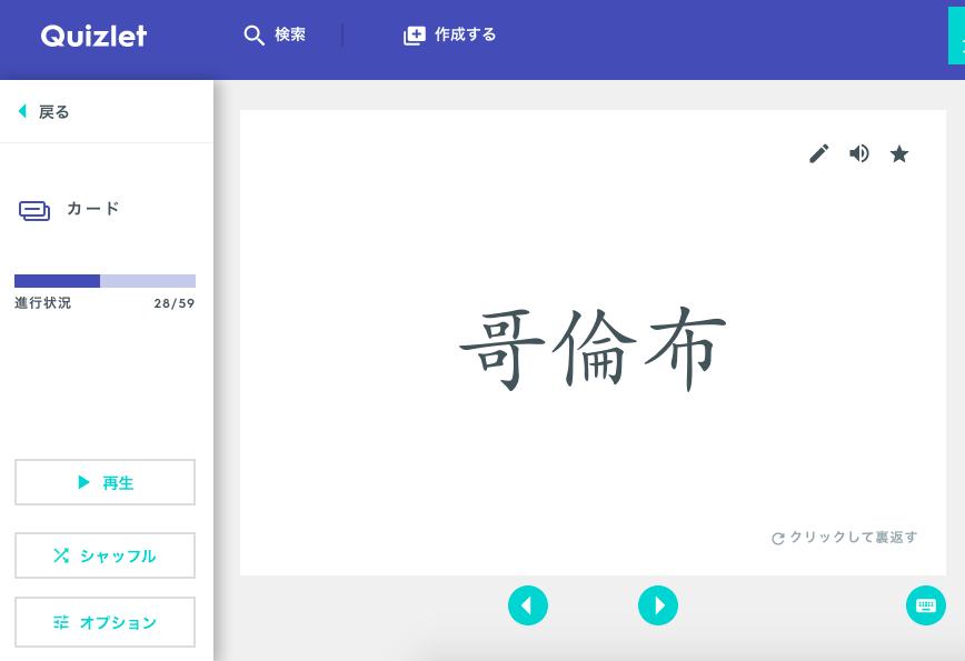 f:id:QianChong:20180428113525p:plain