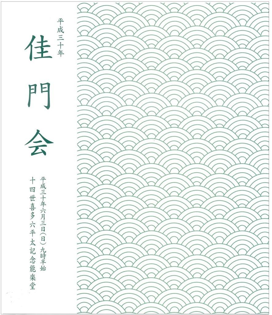 f:id:QianChong:20180510113733j:plain:w300