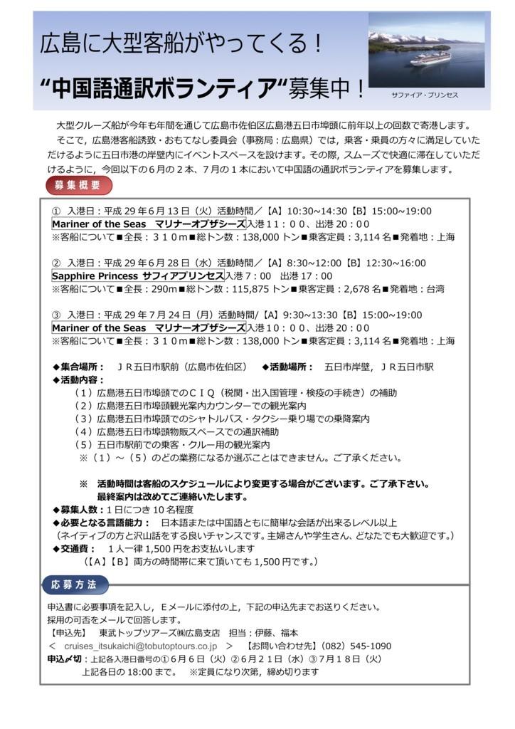f:id:QianChong:20180513095130j:plain