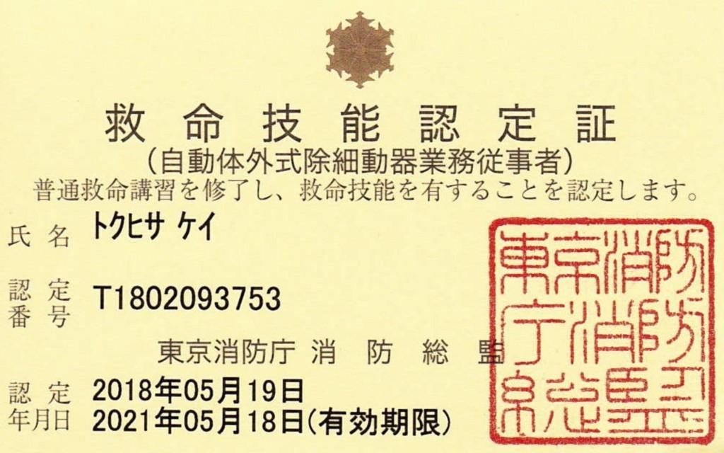 f:id:QianChong:20180520100636j:plain:w300