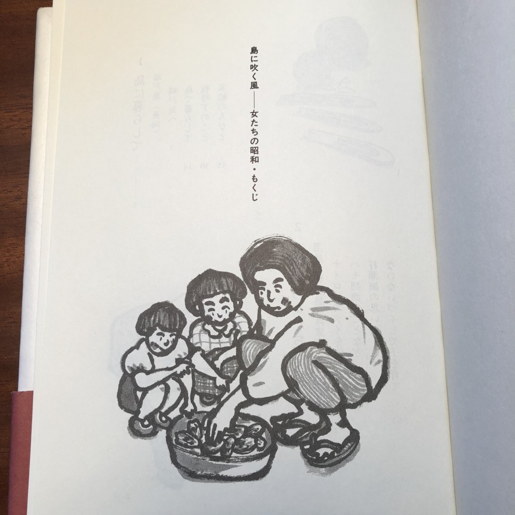 f:id:QianChong:20180701105303j:plain