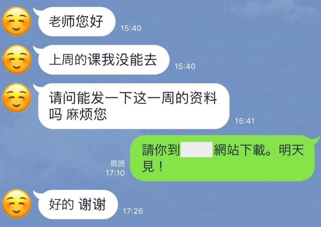 f:id:QianChong:20180716084616j:plain:w400