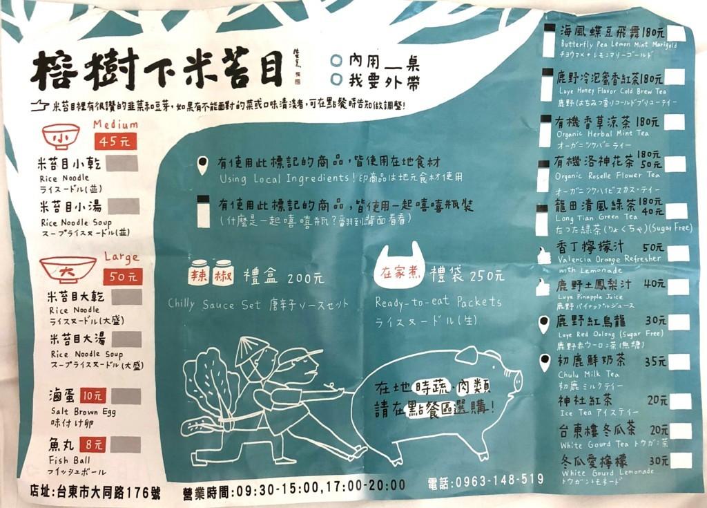 f:id:QianChong:20180802213318j:plain