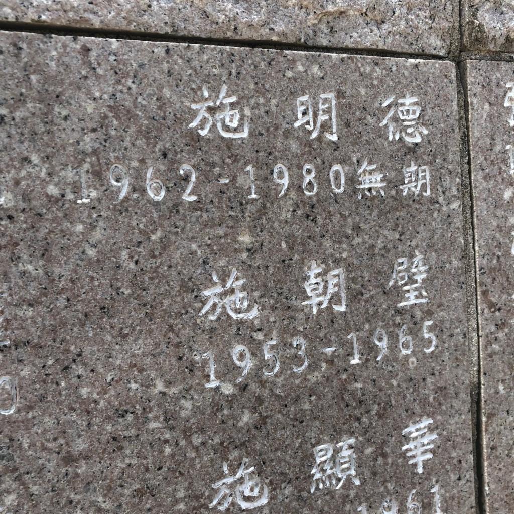 f:id:QianChong:20180804124827j:plain