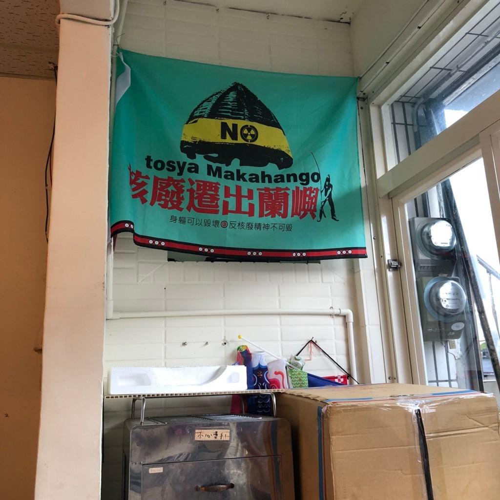 f:id:QianChong:20180806082813j:plain