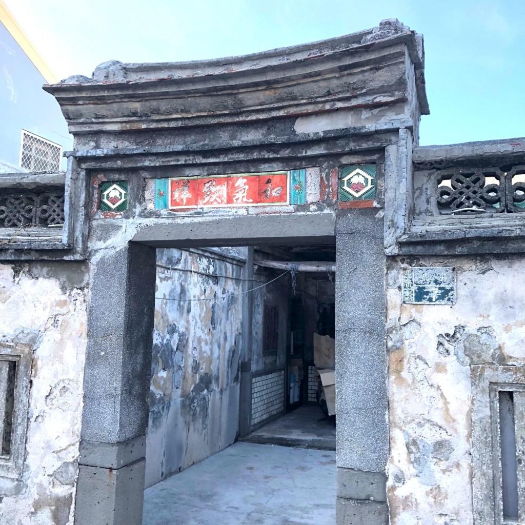 f:id:QianChong:20180811170354j:plain