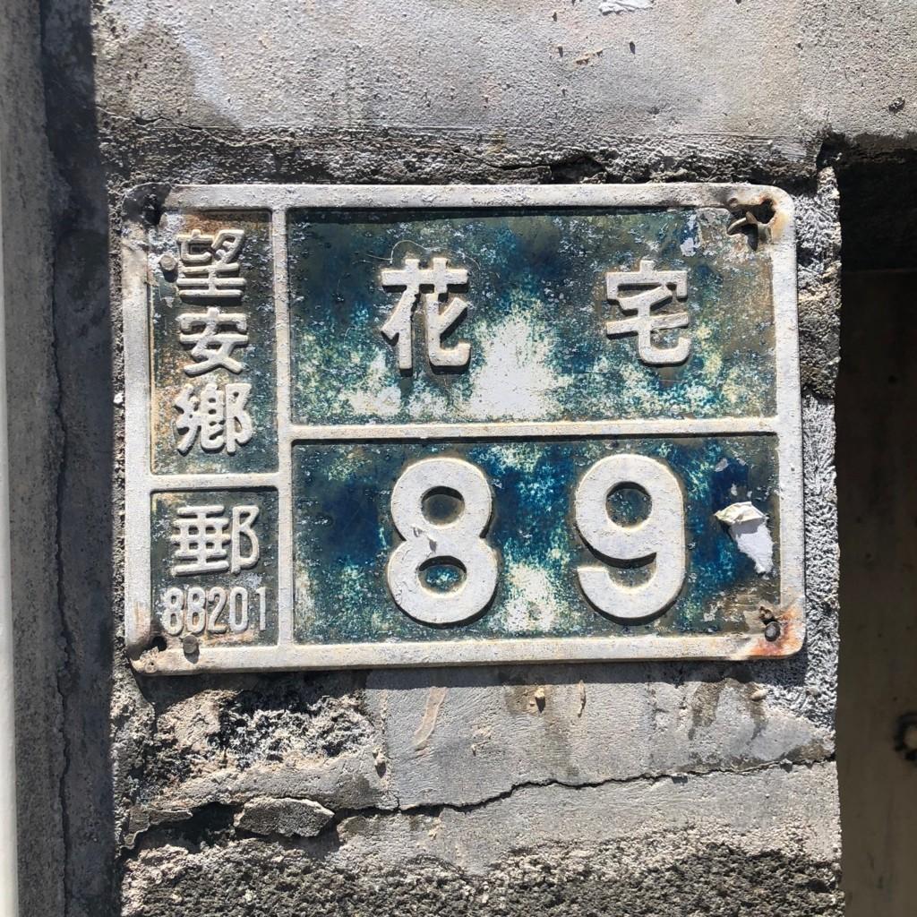 f:id:QianChong:20180820111226j:plain