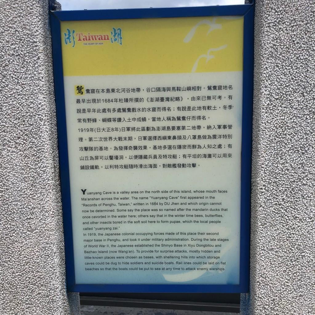 f:id:QianChong:20180820120122j:plain