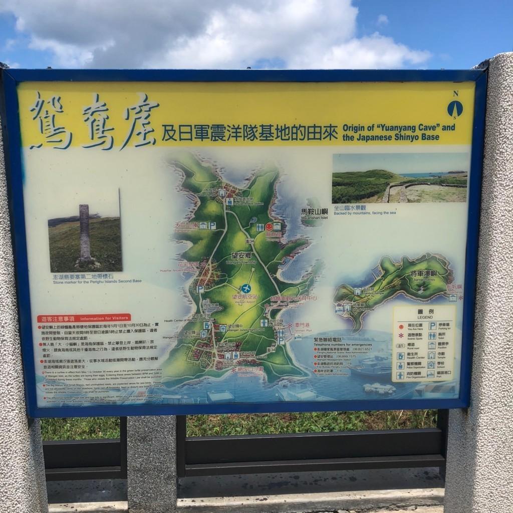 f:id:QianChong:20180820120127j:plain