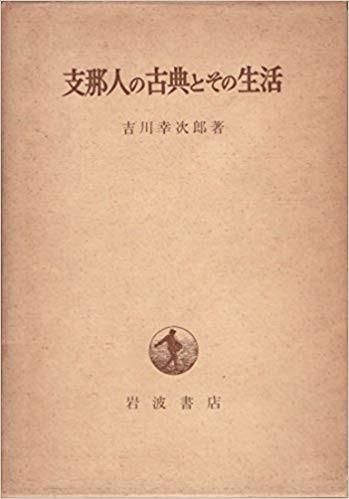 f:id:QianChong:20180926121800j:plain:w150