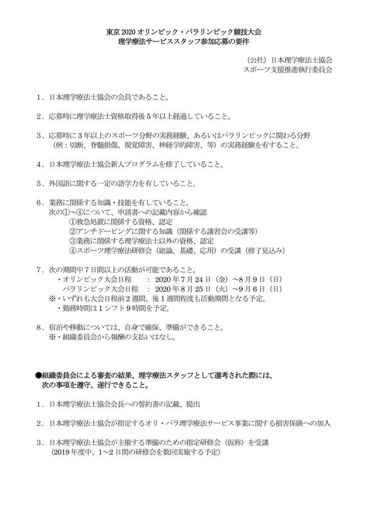 f:id:QianChong:20181014131111j:plain