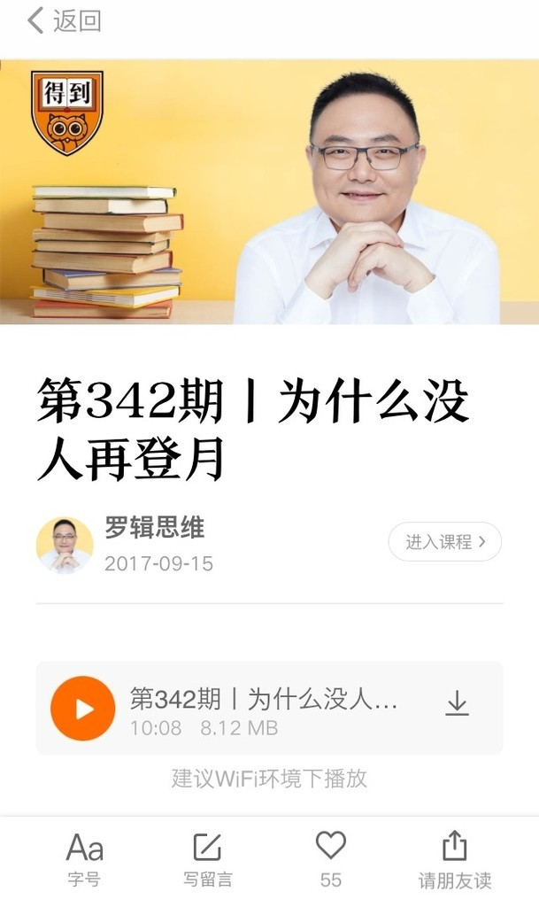 f:id:QianChong:20181119161106j:plain:w200