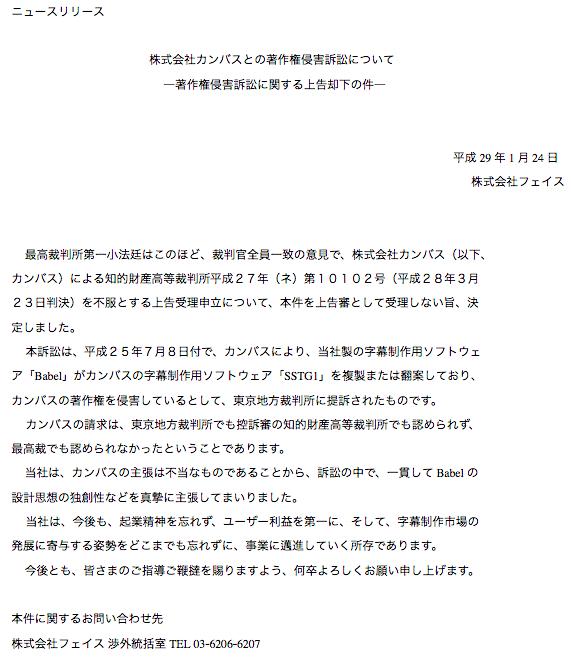 f:id:QianChong:20181201123754p:plain