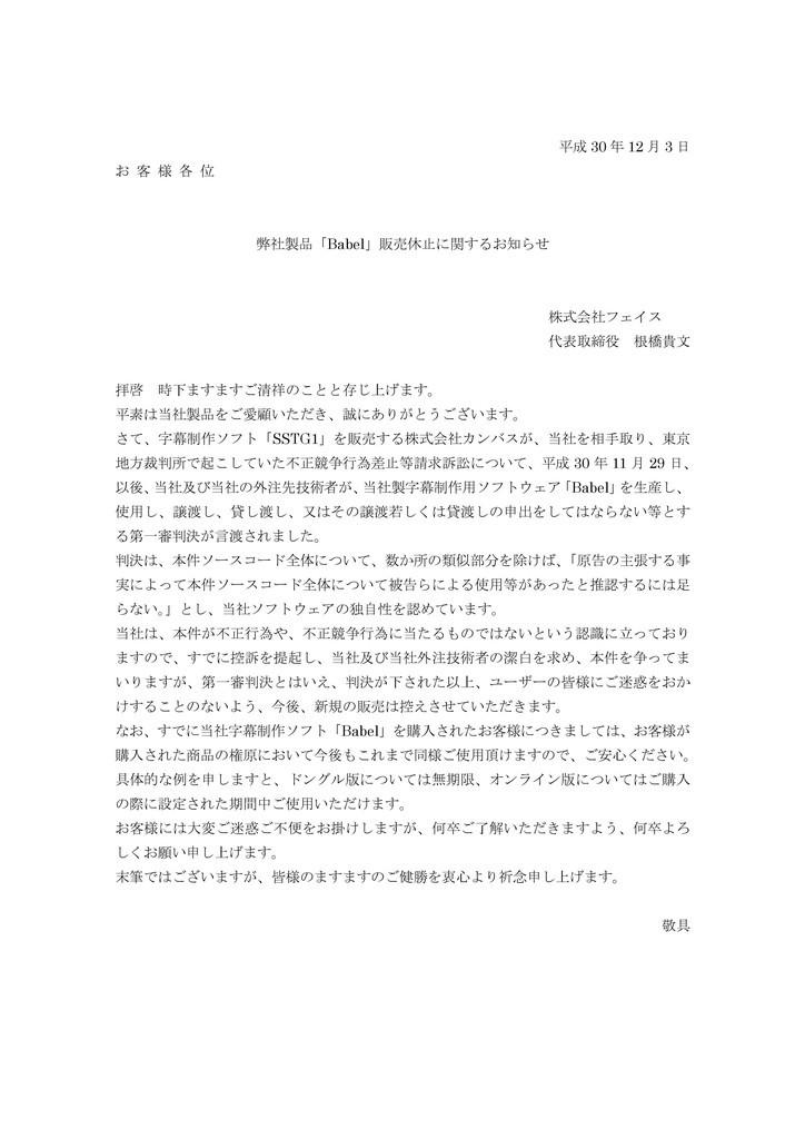 f:id:QianChong:20181205113815j:plain